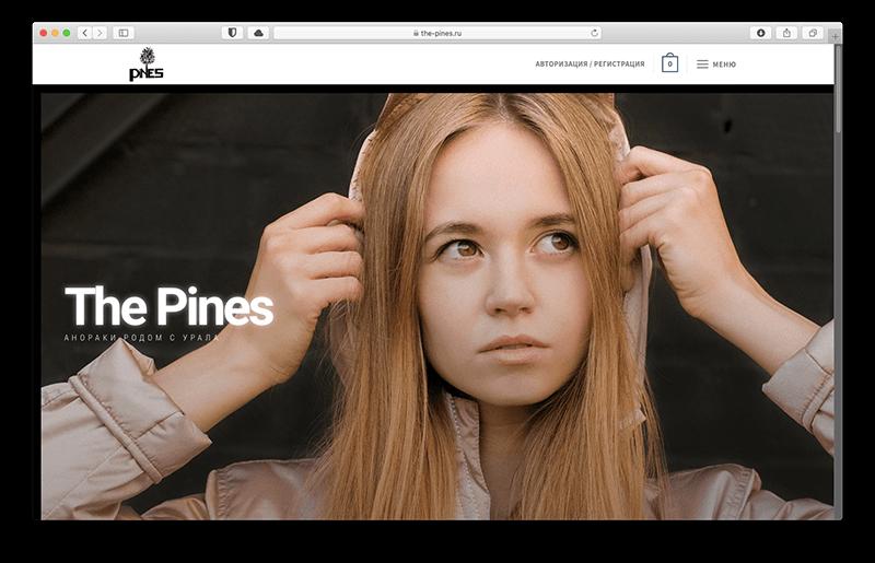The-pines интернет-магазин одежды
